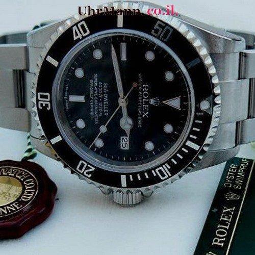 שעון יד Rolex Sea Dweller