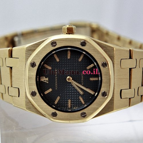 שעון Audemars Piguet Royal Oak Ladies