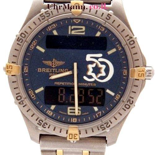 שעון Breitling Aerospace 50 Jahre Israel