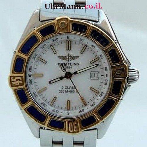 שעון Breitling J CLASS