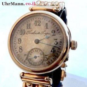 שעון יד avel Bure Vintage antique clocks